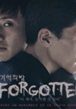Forgotten full tek part izle