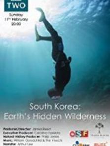South Korea: Earth's Hidden Wilderness 2018 tek part izle